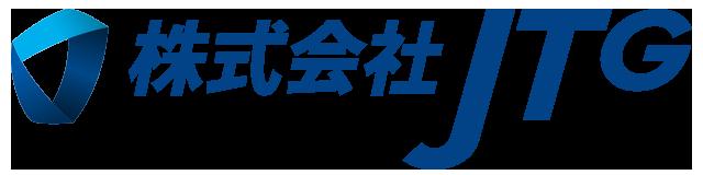 株式会社JTG